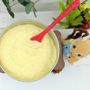 画像2: フェレットのおいしいミルク【アダルト期】(2〜3歳)おなかに優しい無乳糖
