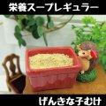 フェレットの栄養スープ【レギュラー】おやつに、基本補助食に。丈夫なフェレットになります