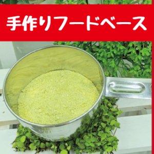画像1: 【肉とサプリだけでOK】フェレットの「簡単手づくりご飯ベース」